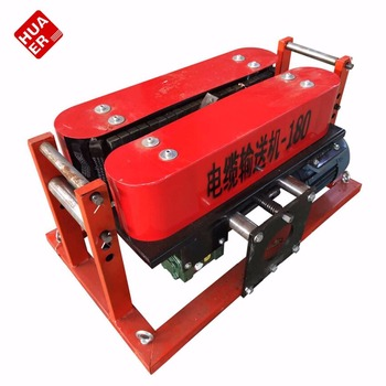 Cable Pusher Machine