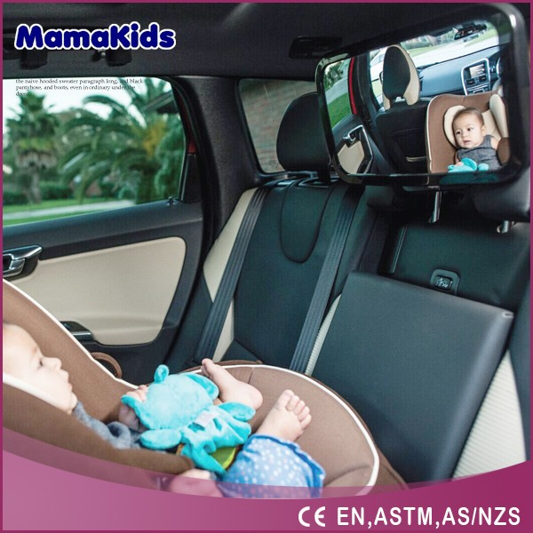 Rear View Car Mirror For Baby China Supplier