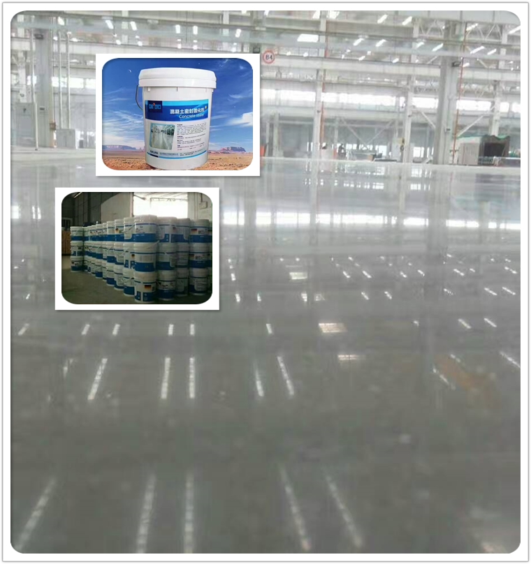Hot Selling Sodium/lithium Silcate Floor Hardener Liquid Concrete Floor  Hardener Concrete Densifier - Buy Concrete Densifier,Concrete Floor  Hardener