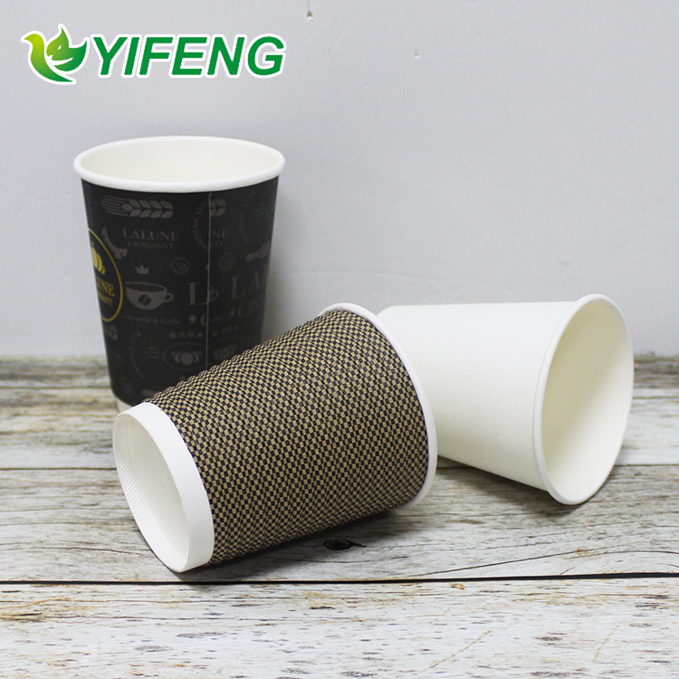 Environmentally Friendly And Degradable Double Wall Disposable Paper Cup, Coffee Cup Paper