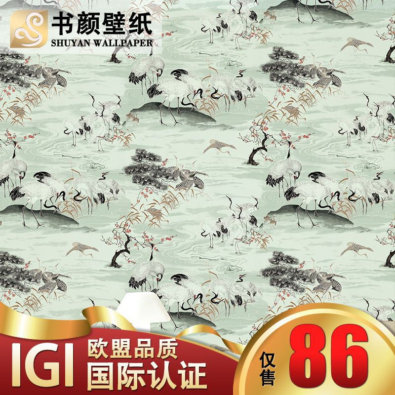 Chinese non-woven embossed crane den entrance hallway living room bedroom shop for green background -3d wall paper designer wa