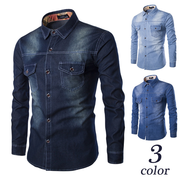 Spijkerstof Overhemd.2019 Wholesale 2017 Solid Cotton Denim Men S Shirt Long Sleeve Mens