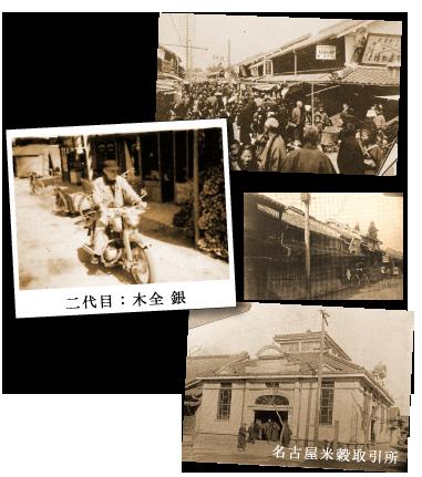 Dikemas Selera Koshihikari Jepang Beras Putih untuk Dijual