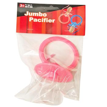 Adult Baby Plastic Jumbo Pacifier Party Accessory ABDL Big Pacifier Pink
