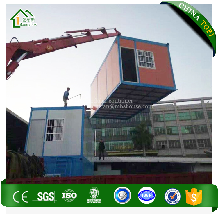 Moneybox perfab container house poland prefab container house office building portable wall panel container houses office