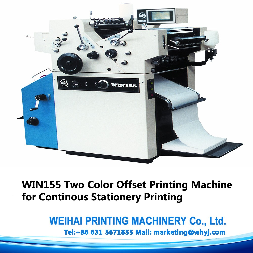 Win522 Two Colour Offset Printing Machine Price In India ...