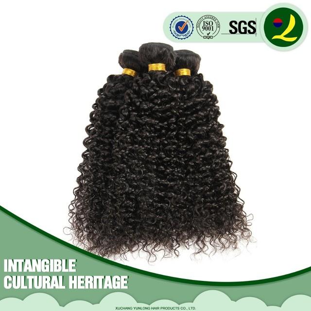 14inch Water Wave Virgin Peruvian Hair Extension Natural Black Curly Style Human Hair Weaving