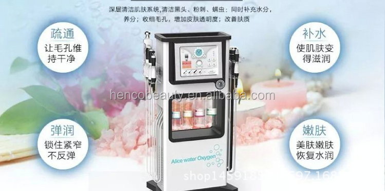 Ultrasound RF Oxygen Bubble Facial Machine Super Bubble Facial Machine