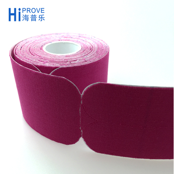 Pre-Cut Precut Sports Tape Kinesiology Tape