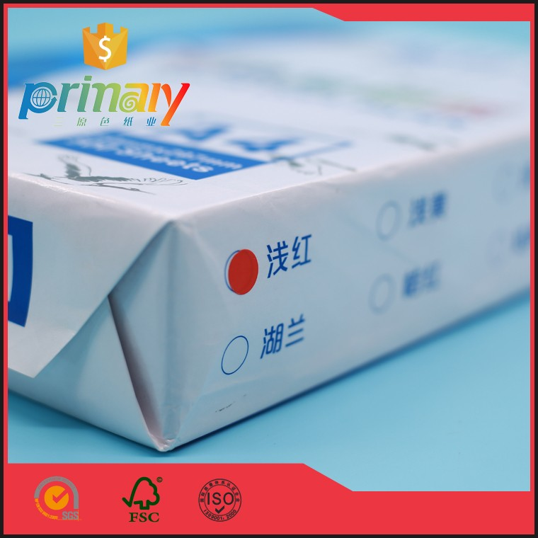 China Factory Wholesale Watercolor Blue Copy Paper