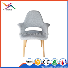 Furniture Living Room Modern Pure Color Patchwork Chair With Armrests