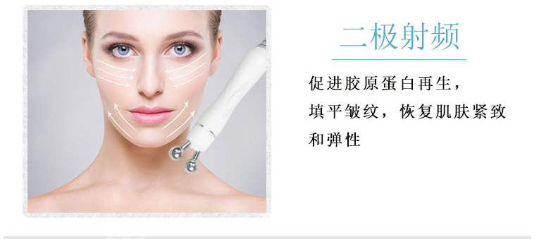 W05X H2-O2 Aqua Peel With Hydrogen 6 in 1 facial anti-aging device