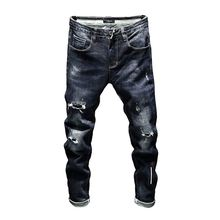 NEOSAIL Factory Direct Te Koop Slim Fit Groothandel <span class=keywords><strong>Denim</strong></span> Ripped Jeans mannen
