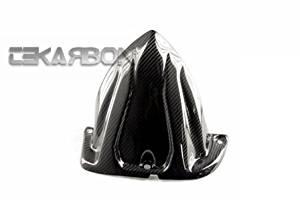 2011 - 2013 Yamaha FZ8 Carbon Fiber Rear Hugger