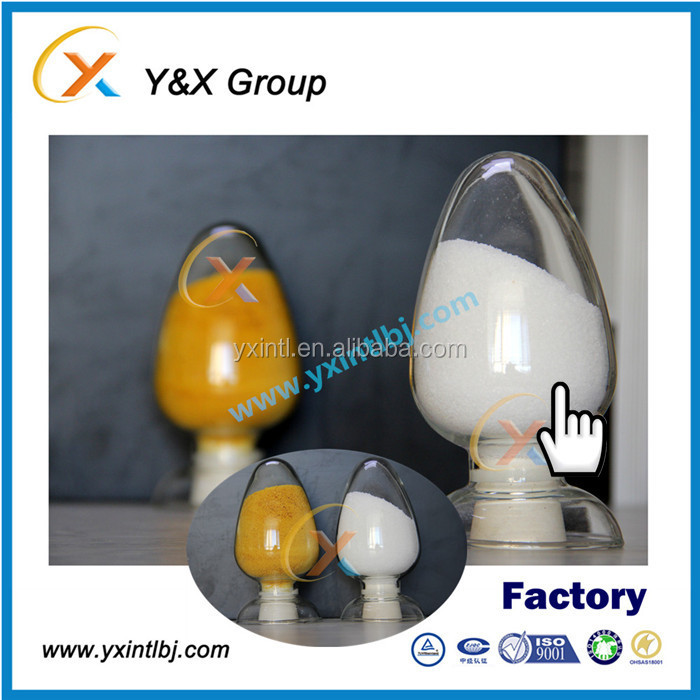 Wastewater treatment chemical manufacturers best price of polyacrylamide YXFLOC