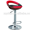 XQ-203C Bar furniture type, ABS Bar Stool