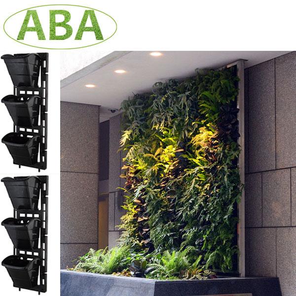 Vertical Pared Jardinera Interior Al Aire Libre Jardineria Vertical - Jardinera-interior