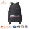 Top quality tactical business laptop trolley backpack travel 4 wheels bag