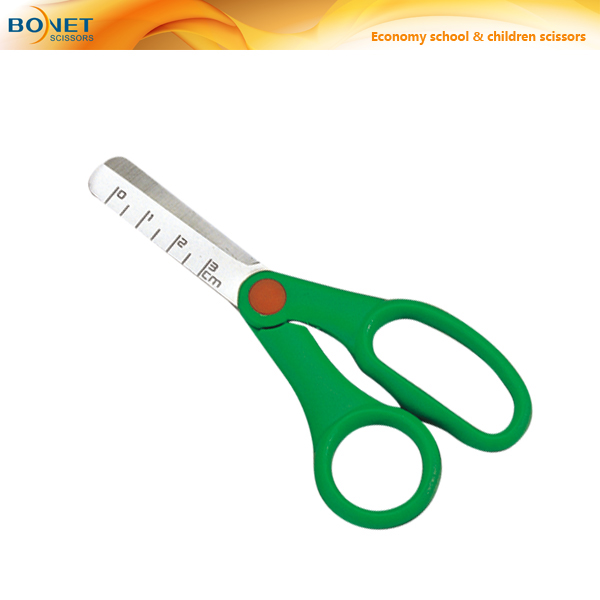 "S71029 5"" New ergonomic school and children all types scissor"