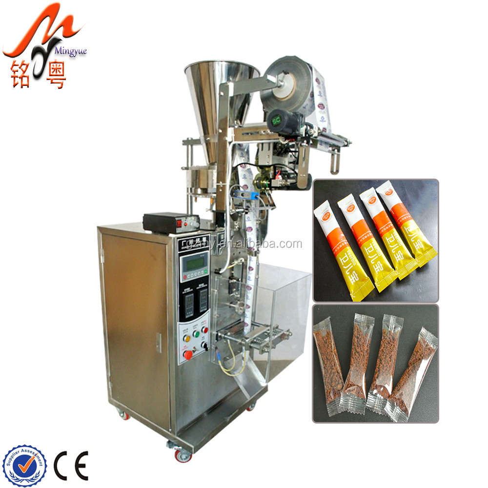 small size plastic bag coffee packing machine granule packing machine filling and sealing with date print