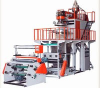 pp film blown extrusion machine