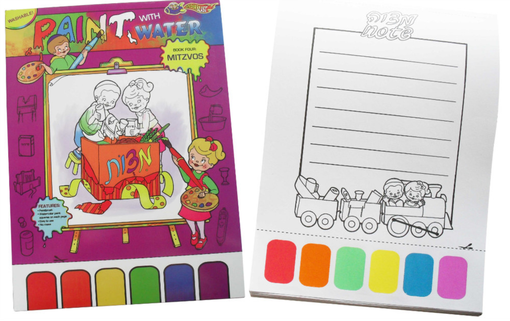 Niños Relleno En Agua Pintura Para Colorear Para Imprimir Libros ...