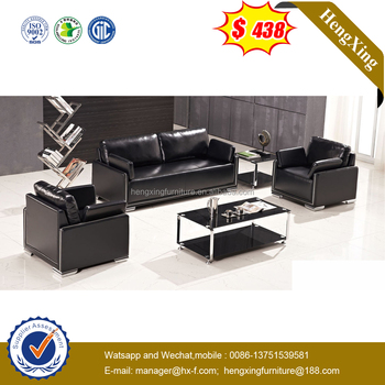 Metal Frame Design Black Leather Office Sofa 1+1+3 Pictures HX CS061