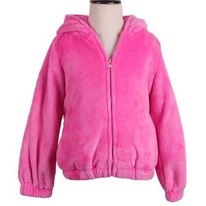 d56779afcfb2 Coat For Child Wholesale