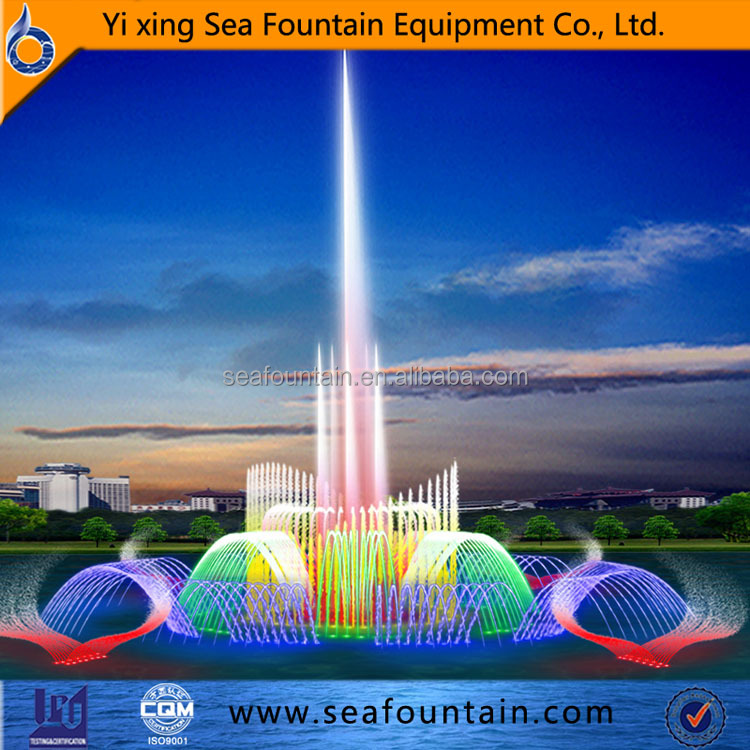 Modern Rich Colored Floating Music Dancing Large Outdoor Water Fountain