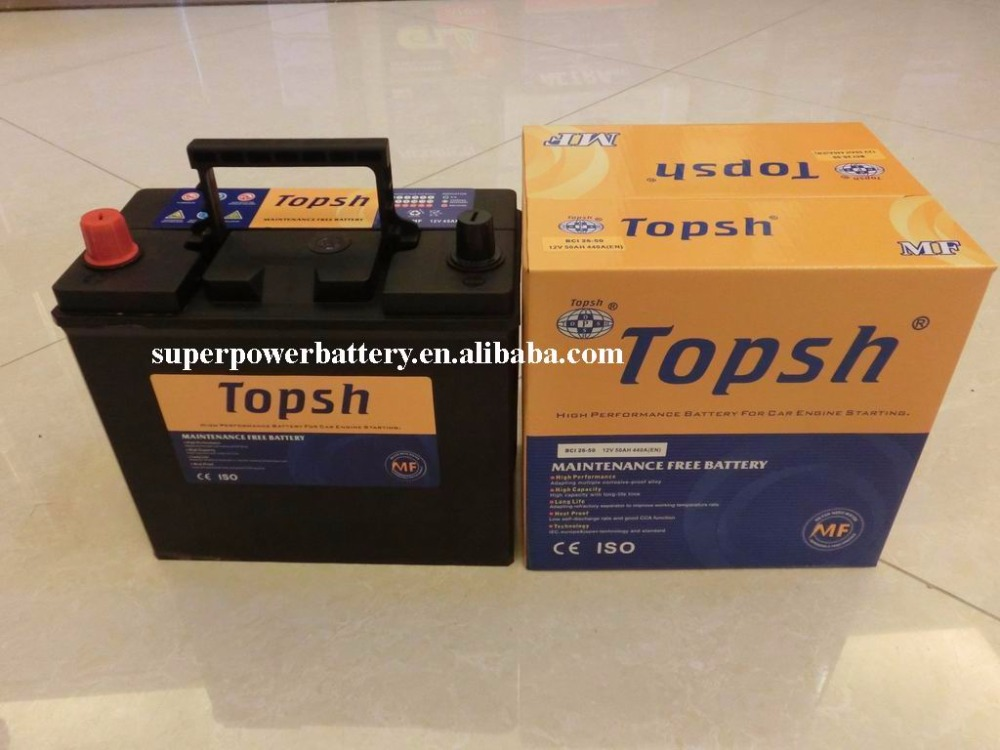 46B24LMF / NS60LMF 12V45AH JAPANESE CARS BATTERY
