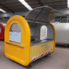 kiosk food ice cream machine food cart food delivery car power-driven snack cart