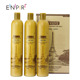 Factory Price Private Brand natural cosmetic hair straight curl perm products hair straight cream