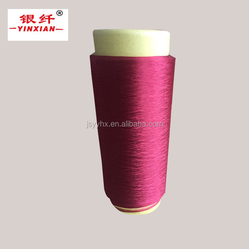 good quality pbt elastic yarn dty 150d colored yarn anti pilling