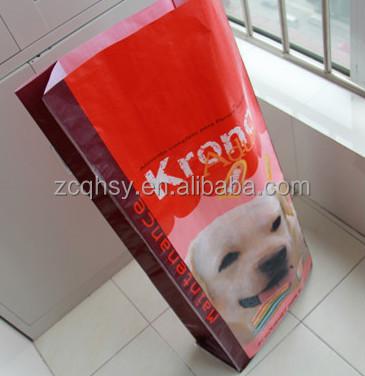 Woven Pp Flour Bags 10kg 20kg 25kg 40kg 50kg Customized Beautiful ...