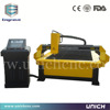 Jinan cheap 1300*2500 accurate tools plasma cutter
