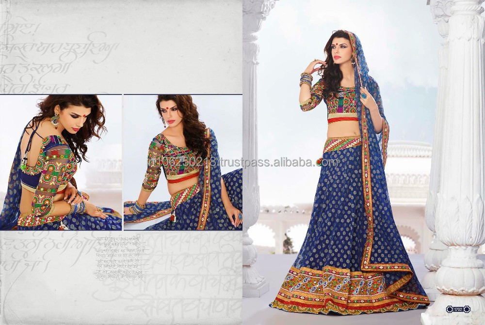 Bridal wear Exclusive wear R5261
