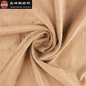 Woven 100% polyester brushed micro suede fabric for down jacket