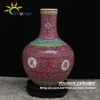 Antique China 1960s 1970s Famille Rose Porcelain Vases Buy