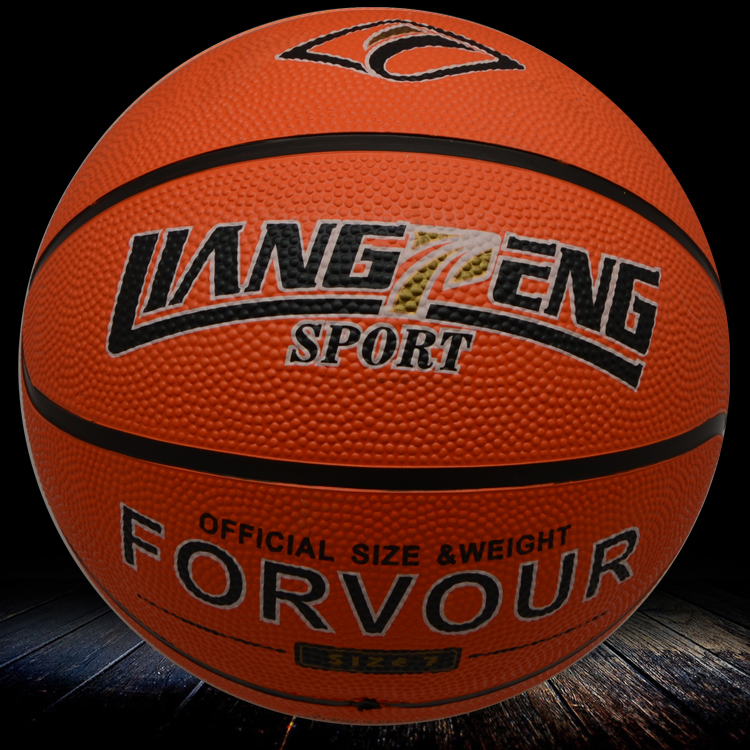 sports equipments basketball rubber