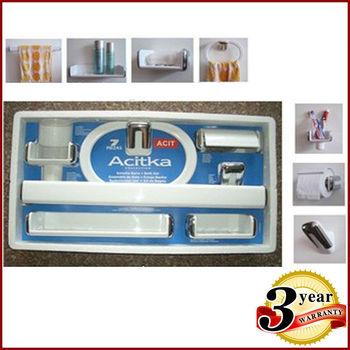 Best Abs Bathroom Accessories 7pcs Set High Quality Plastic