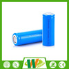 2017 New food grade lithium battery 26650 with high quality