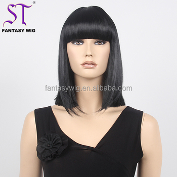 6093d9805 Thick Bangs Curved Points Short Black Straight Hair Wig For Asian Women