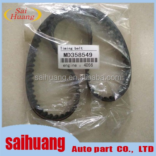 Timing Belt Md358549 Use For Mitsubishi Pajero 6g74 6g75 - Buy Timing Belt  Md358549,6g74 6g75 Timing Belt Product on Alibaba com