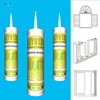 China gp sealants in india market free sample cheap price silicone sealant g1200