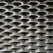 Factory customized Aluminum expanded metal mesh price