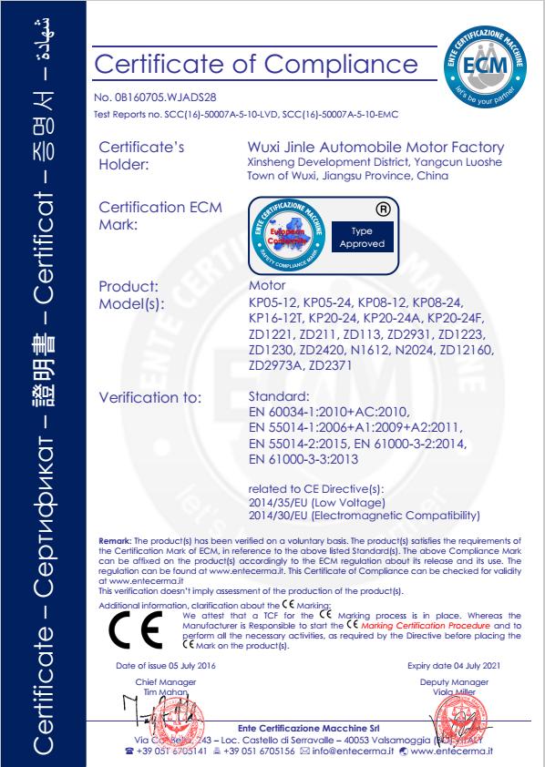 High Speed 12v 1200w Permanent Magnet Dc Motor Hydraulic Buy Dc Motor Hydraulic Magnet Motor 12v Dc Motor Permanent Magnet 12v 1200w Product On Alibaba Com