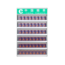 Supermarkt <span class=keywords><strong>sigaret</strong></span> display rack, supermarkt plank, aluminium <span class=keywords><strong>sigaret</strong></span> display rack