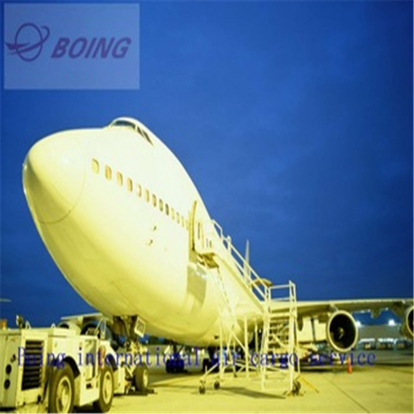 Reliable freight forwarder Cheapest air shipping rates to MONACO from China ---Skype: boingviki