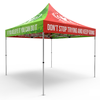 Custom-made exhibition trade show promotional foldable quick waterproof 10x10 pop-up canopy gazebo tent