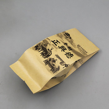 Private Sticker Printing Label Food Packaging For Snack Packaging Material  - Buy Private Sticker Printing Label Food Packaging For Snack Packaging